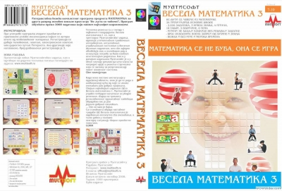 Vesela matematika 3 (download)