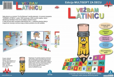 Vežbam latinicu (download)