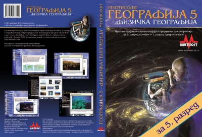 Geografija 5 (download)