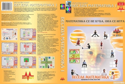 Vesela matematika 1 (download)
